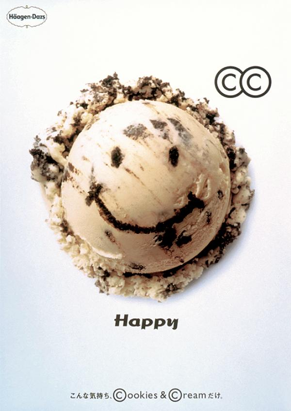 cookies-cream-ice-cream-happy-small-16308