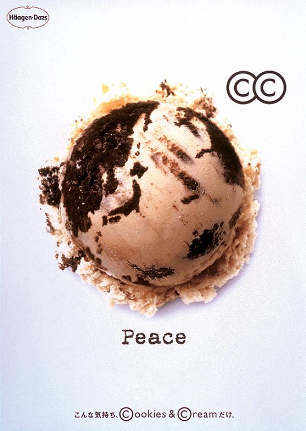 cookies-cream-ice-cream-peace-small-11726