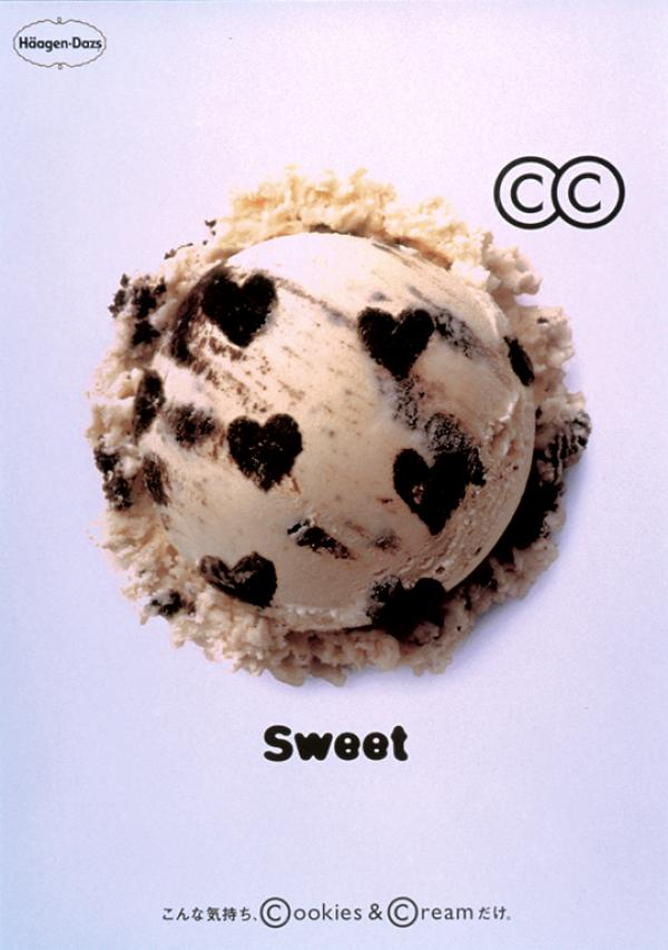 cookies-cream-ice-cream-sweet-small-23091
